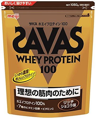 明治 ザバス ホエイプロテイン100 リッチショコラ味 【50食分】 1,050g