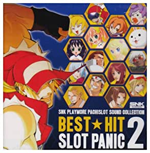 SNK PLAYMORE PACHISLOT SOUND COLLECTION BEST☆HIT SLOTPANIC Vol.2+1