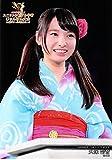 【久保怜音】 公式生写真 AKB48 第7回じゃんけん大会2016 ステージVer. A
