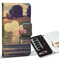 スマコレ ploom TECH プルームテック 専用 レザーケース 手帳型 タバコ ケース カバー 合皮 ケース カバー 収納 プルームケース デザイン 革 写真・風景 写真 人物 風船 空 008383