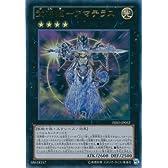 遊戯王 PRIO-JP052-UL 《武神姫-アマテラス》 Ultra
