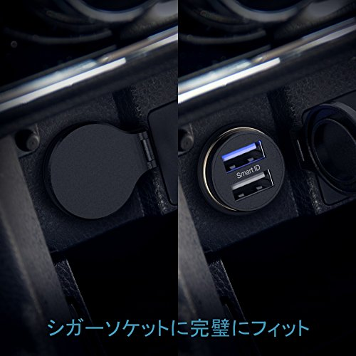 iClever USBカーチャージャー 車載充電器 2ポート 4.8A 24W 超小型 急速充電 アルミ合金製 iPhone Android