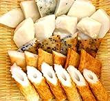 かまぼこ セット B 小田原あげかま・5枚(黒ごま、桜えび入 アソート詰めで5枚)、しんじょミックス5枚(チーズ入2枚、青のり入1枚、プレーン2枚)、ちくわ3本