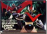 ハイパーヒーロー ダイナマイト合金コレクション スーパーロボットシリーズ No.03 グレートマジンガー