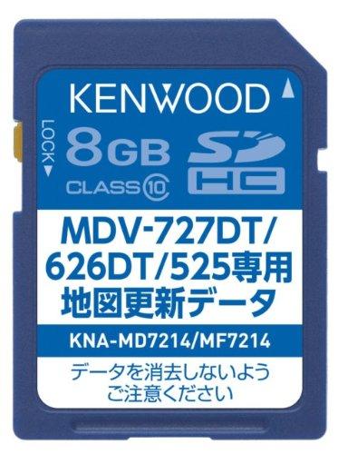 [해외]켄우드 (KENWOOD) 2014 년지도 업데이트 SD 카드 오비스 데이터 대응 KNA-MF7214/Kenwood (KENWOOD) 2014 Map update SD card Orbis data correspondence KNA-MF7214