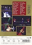 夜会 VOL.3 KAN(邯鄲)TAN [DVD] 画像