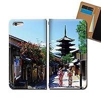 Xperia Z2 SO-03F ケース スマホケース 手帳型 ベルトなし 日本 観光 名所 京都 五重塔 着物 手帳ケース カバー バンドなし マグネット式 バンドレス EB319020060904