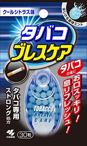 タバコ ブレスケア