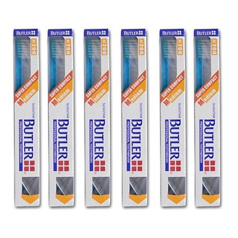 体細胞シガレット免除するバトラー 歯ブラシ 6本 #200