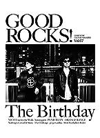 GOOD ROCKS!(グッド・ロックス) Vol.67