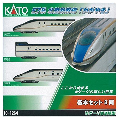 KATO Nゲージ E7系 北陸新幹線 かがやき 基本 3両...