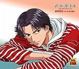 バレンタイン・キッス(アニメ「テニスの王子様」)