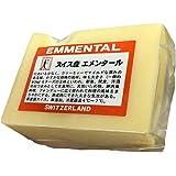 三祐 スイス産 AOCエメンタールチーズ 200gカット