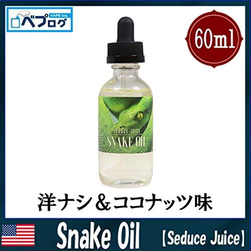 ☆Seduce Juice セデュースジュース 60ml 蛇...