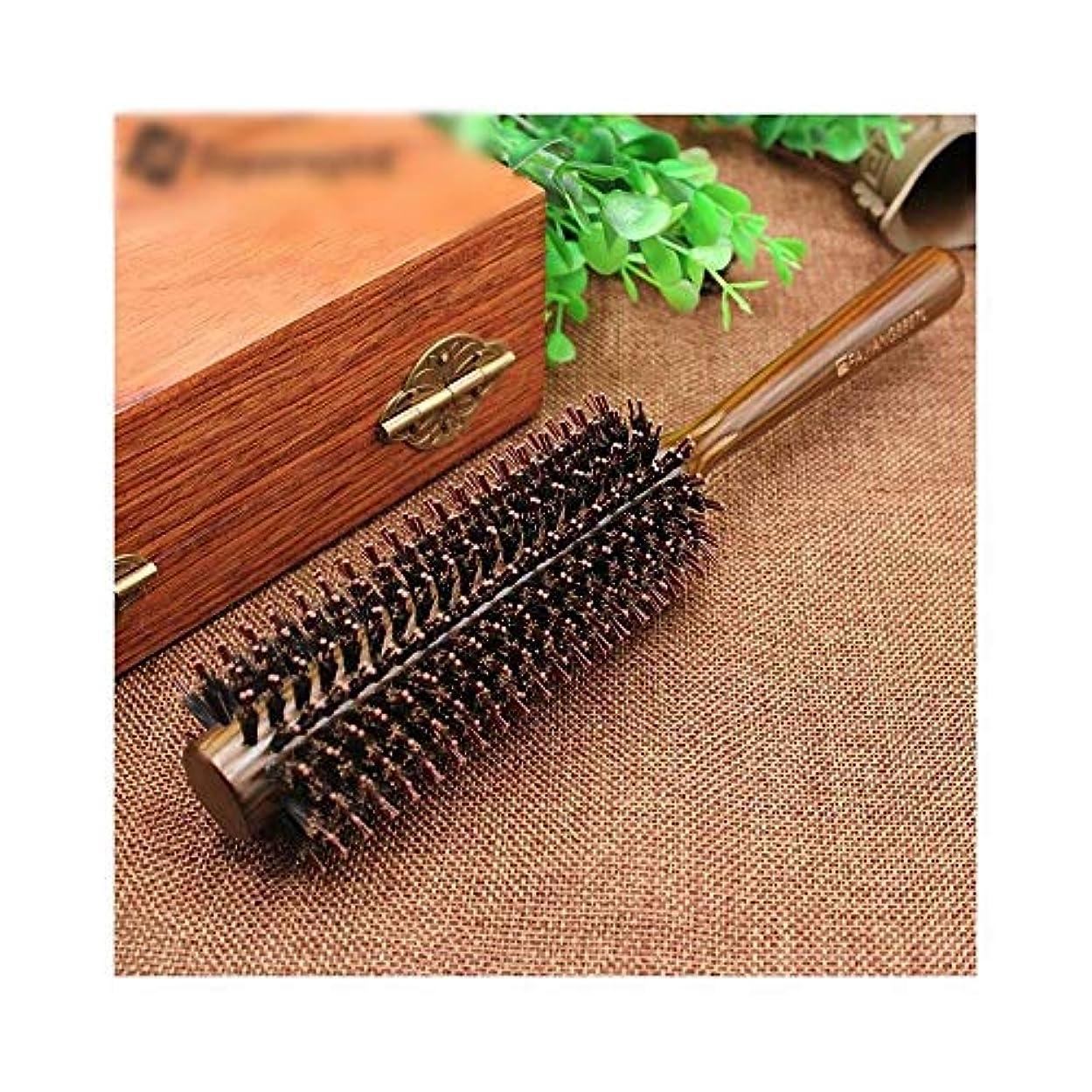 責任適度なハイジャックヘアコーム理髪くし ヘアーサロンのヘアデザインのためのローリングくしシリンダー木製ハンドルくし ヘアスタイリングコーム (Size : S)