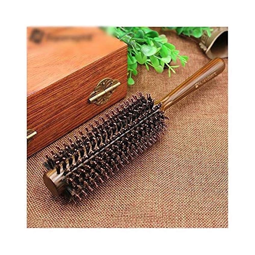 夕方しわ昼寝ヘアコーム理髪くし ヘアーサロンのヘアデザインのためのローリングくしシリンダー木製ハンドルくし ヘアスタイリングコーム (Size : S)