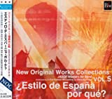 ニュー・オリジナル・コレクション Vol.5 エスティロ・デ・エスパーニャ・ポル・ケ? (商品イメージ)