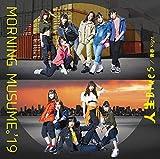 【Amazon.co.jp限定】人生Blues/青春Night (初回生産限定盤SP) (DVD付) (オリジナルポストカード(Amazon.co.jp ver.)付)