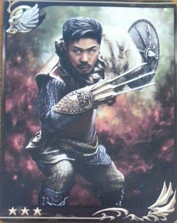 EXILE MATSU 聖戦ケルベロス GREE カード