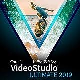 Corel VideoStudio Ultimate 2019 通常版|ダウンロード版