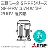 三菱電機 SF-PRV 3.7KW 2P 200V 三相モータ SF-PRシリーズ (出力3.7kW) (2極) (200Vクラス) (立形) (屋内形) (ブレーキ無) NN