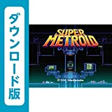 スーパーメトロイド [WiiUで遊べるスーパーファミコンソフト][オンラインコード]