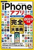 Ipadのアプリ - Best Reviews Guide