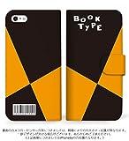 mitas iPhone8 ケース 手帳型  ノート C (249) SC-0176-C/iPhone8