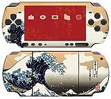 和・彩・美 (WA・SA・BI) 『PSP-3000用 彩装飾シート 津波 (北斎) 』