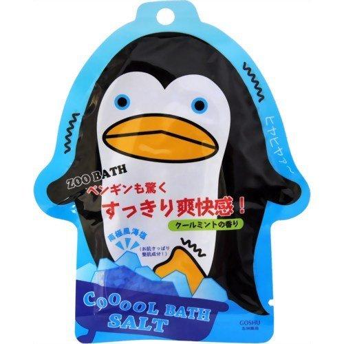 ズーバス ペンギン バスソルト 50g(入浴剤 バスソルト)