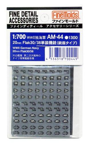 1/700ファインディティールアクセサリー 20mmFlak30/38単装機銃 銃座タイプ