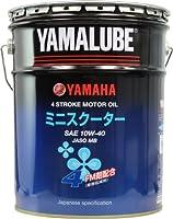 ヤマハ(YAMAHA) 二輪車用エンジンオイル YAMALUBE 4ミニスクーター 10W-40 MB 4サイクル用 部分合成油 20L