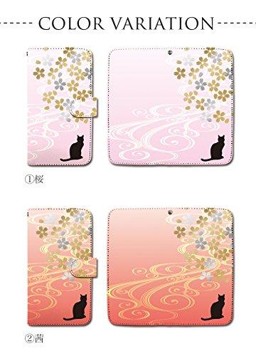 KYV40 (rafre):M 手帳型 ケース [猫 キャット イラスト 桜 和風] 京セラ au dy001-00250-01 スマホ カバー ブックレット