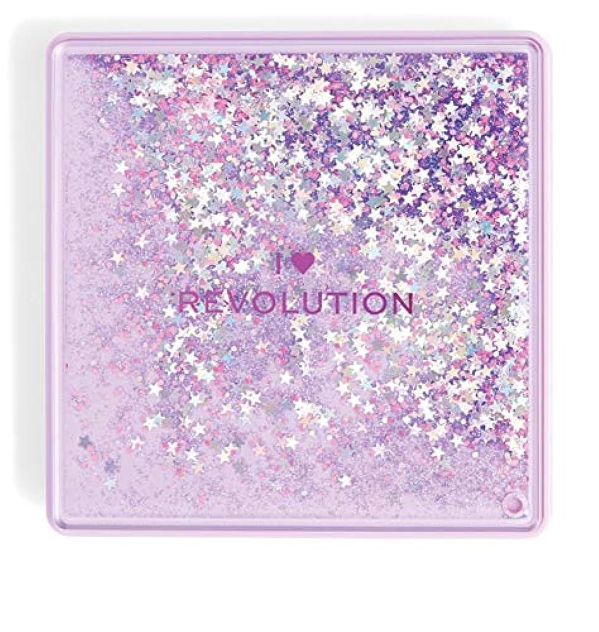 宝介入するトレイルメイクアップレボリューション 9色アイシャドウパレット Glitter Palette #FORTUNE SEEKER