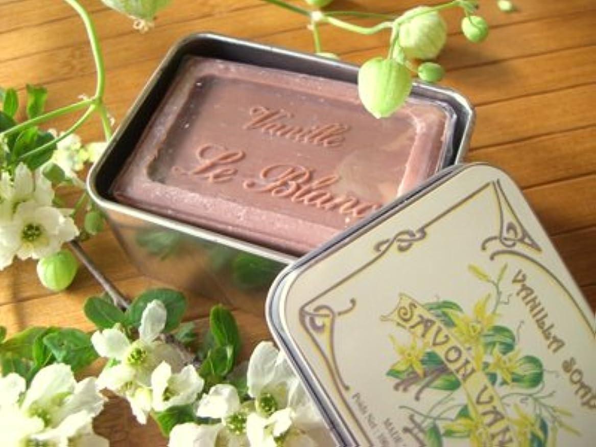 ジェスチャー圧縮する債務LE BLANC SOAP(ルブランソープ) バニラの香り LB004ルブランソープ メタルボックス(leblanclb004)