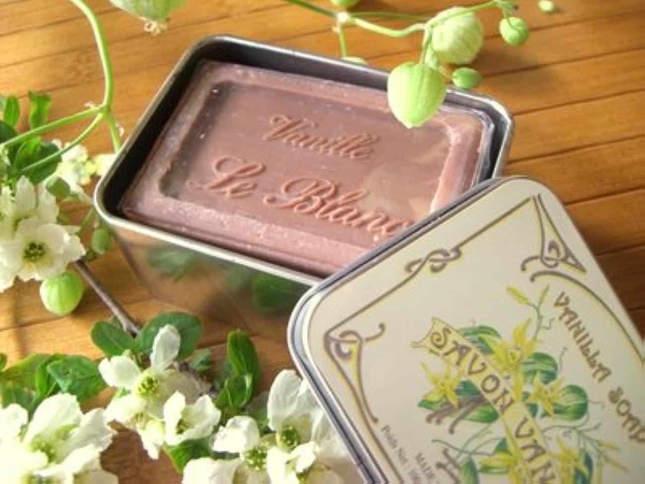 廃止説明リールLE BLANC SOAP(ルブランソープ) バニラの香り LB004ルブランソープ メタルボックス(leblanclb004)