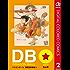 DRAGON BALL カラー版 孫悟空修業編 2 (ジャンプコミックスDIGITAL)