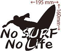 カッティングステッカー No Surf No Life (サーフィン)・10 約160mm×約195mm ブラック 黒