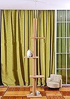 【 自由気ままな猫にぴったり のびのび遊べる キャットタワー 】 猫 キャット タワー 可愛い デザイン ポール ベージュ