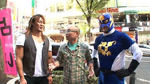 新日本プロレス大作戦 Vol.2 [DVD]