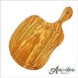 [Arteinolivo] オリーブウッド 溝付きカッティングボード-(Mサイズ)