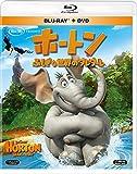 ホートン ふしぎな世界のダレダーレ ブルーレイ&DVD[Blu-ray/ブルーレイ]