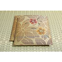 純国産/日本製 袋織 織込千鳥 い草座布団 『なでしこ 2枚組』 ベージュ 約60×60cm×2P