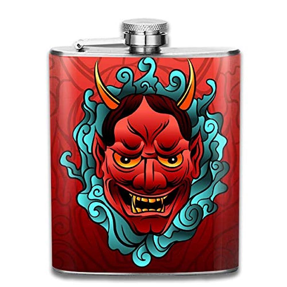 パスポート持つかもしれないブルームン 酒器 酒瓶 お酒 フラスコ 赤い鬼 ボトル 携帯用 フラゴン ワインポット 7oz 200ml ステンレス製 メンズ U型
