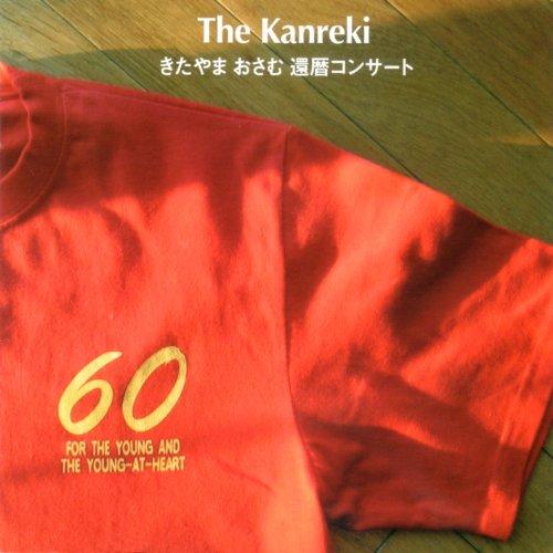 The Kanreki