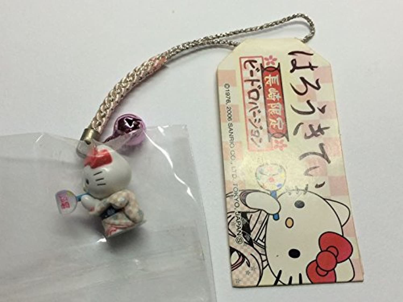 ハローキティ キティ ファスナーマスコット 長崎限定 ビードロバージョン びいどろ Hello Kitty サンリオ sanrio はっぴぃえんど