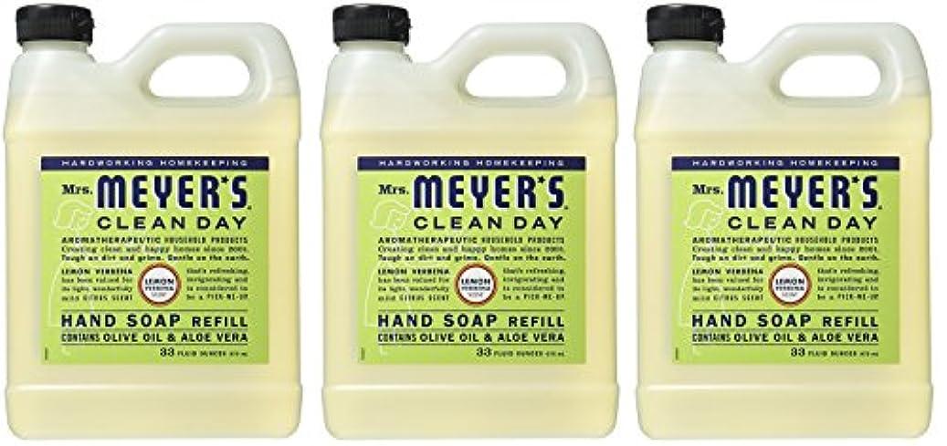 区画慎重にブラストMrs. Meyers リキッドハンドソープ レモン Verbena 2 Refill (Lemon Verbena)