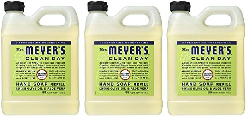 鉱夫剥ぎ取る合唱団Mrs. Meyers リキッドハンドソープ レモン Verbena 2 Refill (Lemon Verbena)