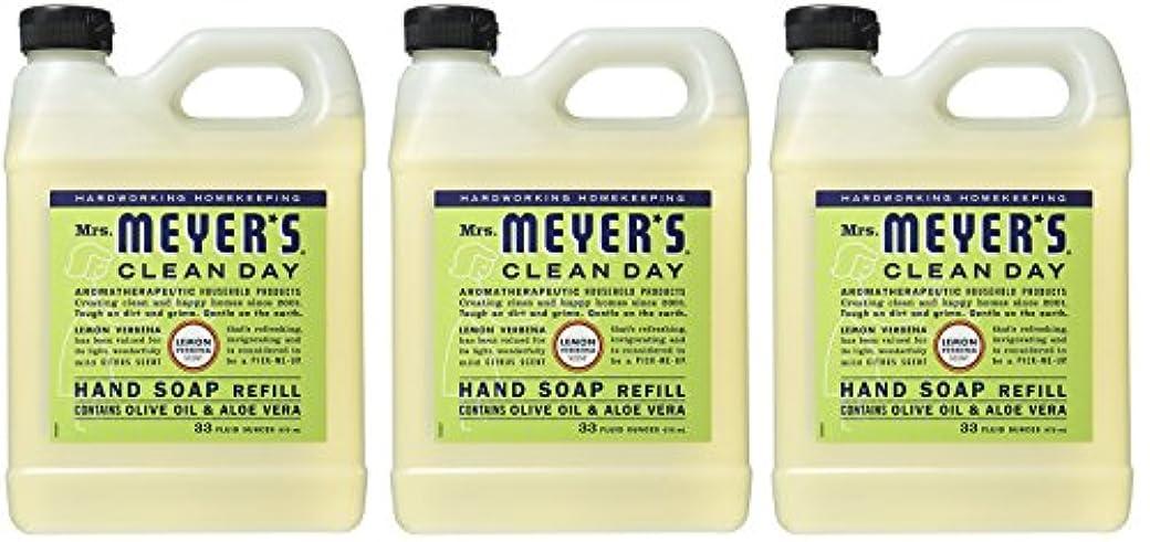 海藻排他的下位Mrs. Meyers リキッドハンドソープ レモン Verbena 2 Refill (Lemon Verbena)