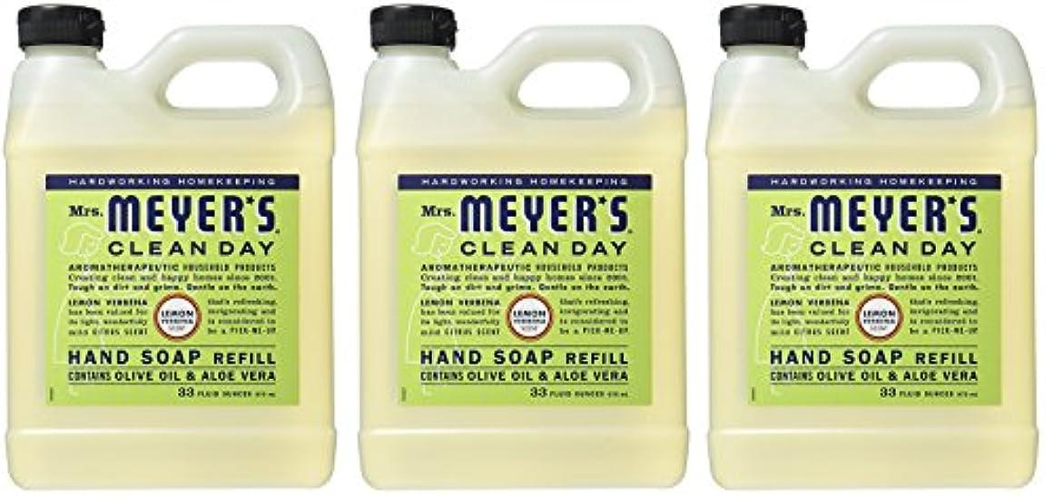 ルーフ明快好みMrs. Meyers リキッドハンドソープ レモン Verbena 2 Refill (Lemon Verbena)